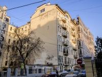 Малый Кисловский переулок, дом 1. многоквартирный дом