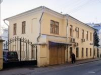 ,  , house 4. 写字楼