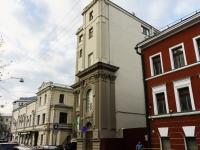 ,  , house 9 с.3. 公寓楼