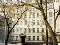 Пресненский район, улица Сытинский тупик, дом 3. многоквартирный дом