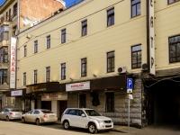 ,  , house 4 с.2. 剧院