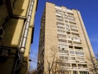 ,  , house 6/2. 公寓楼