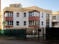 Пресненский район, улица Большая Декабрьская, дом 1А. детский сад