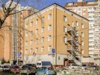 Пресненский район, улица Большая Декабрьская, дом 2. офисное здание