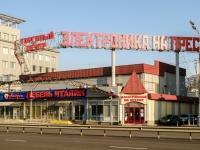 Пресненский район, улица Большая Декабрьская, дом 3 с.1. торговый центр Электроника на Пресне