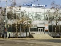 Пресненский район, улица Дружинниковская, дом 30 с.1. офисное здание