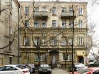 ,  , house 5 с.2. 公寓楼