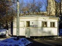 Пресненский район, улица Конюшковская, дом 29 к.1. бытовой сервис (услуги) Бесплатный общественный туалет