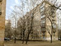 ,  , house 8 с.2. 公寓楼