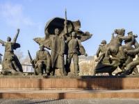 ,  . 纪念碑