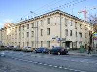 Пресненский район, Расторгуевский переулок, дом 16/10. офисное здание