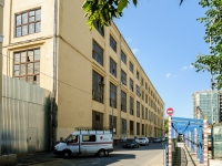Пресненский район, Расторгуевский переулок, дом 3А. офисное здание