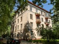 Пресненский район, Расторгуевский переулок, дом 4А. многоквартирный дом