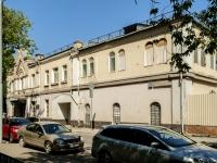Пресненский район, Расторгуевский переулок, дом 14. офисное здание
