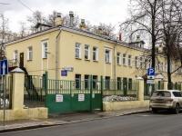 Пресненский район, улица Большая Бронная, дом 12. детский сад №3