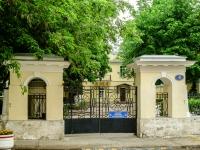 Пресненский район, Гранатный пер, дом 4