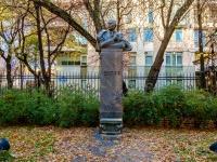 Москва, Пресненский район, Гранатный пер, памятник