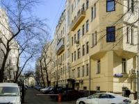 ,  , house 11/13СТР2. 公寓楼