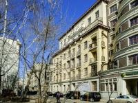 ,  , house 14 с.2. 公寓楼