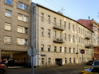 Пресненский район, Брюсов переулок, дом 2А с.1. офисное здание