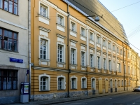 Пресненский район, Брюсов переулок, дом 2/14СТР9. офисное здание