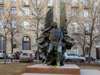 Пресненский район, Брюсов переулок. памятник А.И. Хачатуряну