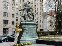 Пресненский район, Брюсов переулок. памятник Мстиславу Ростроповичу