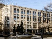 Пресненский район, Вознесенский переулок, дом 14. органы управления Министерство образования и науки Российской Федерации