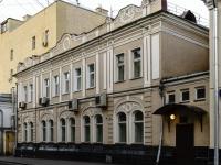 Пресненский район, Вознесенский переулок, дом 3. общественная организация Профсоюз работников здравоохранения г. Москвы