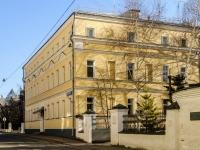 Пресненский район, Вознесенский переулок, дом 4. офисное здание