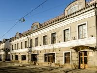 Пресненский район, Вознесенский переулок, дом 7. гостиница (отель) Courtyard Marriott Moscow City Center