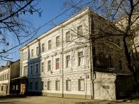 Пресненский район, Вознесенский переулок, дом 9А. театр Около дома Станиславского