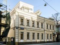 Пресненский район, Вознесенский переулок, дом 11 с.1. банк