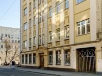 Пресненский район, Вознесенский переулок, дом 12 с.1. офисное здание