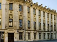 Пресненский район, Вознесенский переулок, дом 12 с.3. офисное здание