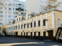 Пресненский район, Вознесенский переулок, дом 20 с.3. офисное здание