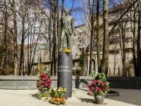 Пресненский район, Вознесенский переулок. памятник Муслиму Магомаеву
