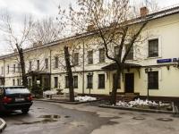 ,  , house 2А с.2. 写字楼