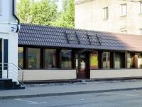 ,  , house 41 с.1. 咖啡馆/酒吧