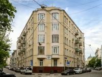 Пресненский район, Мерзляковский переулок, дом 7. многоквартирный дом