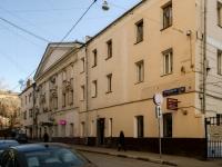 Пресненский район, Мерзляковский переулок, дом 10. офисное здание