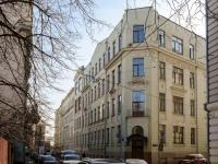 Пресненский район, Мерзляковский переулок, дом 11. колледж Академический музыкальный колледж