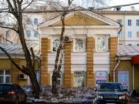 Пресненский район, Мерзляковский переулок, дом 12. офисное здание