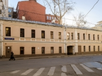 Пресненский район, Мерзляковский переулок, дом 14. многоквартирный дом