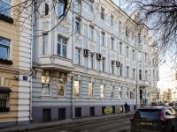 Пресненский район, Мерзляковский переулок, дом 15. многоквартирный дом