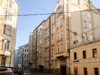 Пресненский район, Мерзляковский переулок, дом 16. многоквартирный дом