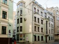 Пресненский район, Мерзляковский переулок, дом 18 с.1. офисное здание