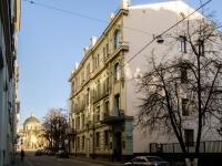 Пресненский район, Мерзляковский переулок, дом 20 с.1. многоквартирный дом