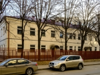 Пресненский район, Мерзляковский переулок, дом 22. офисное здание
