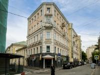 Пресненский район, Мерзляковский переулок, дом 3. многоквартирный дом